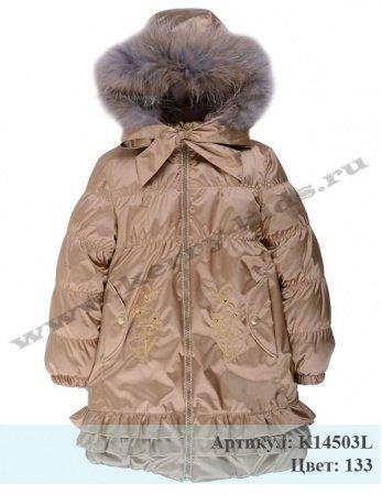 Куртки kerry lux 2014 2015 демисезонная